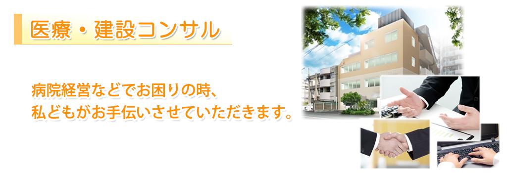 slide4_20210119